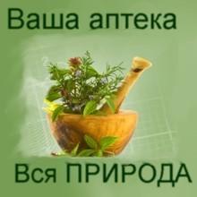 Онлайн магазин травы Башкирии